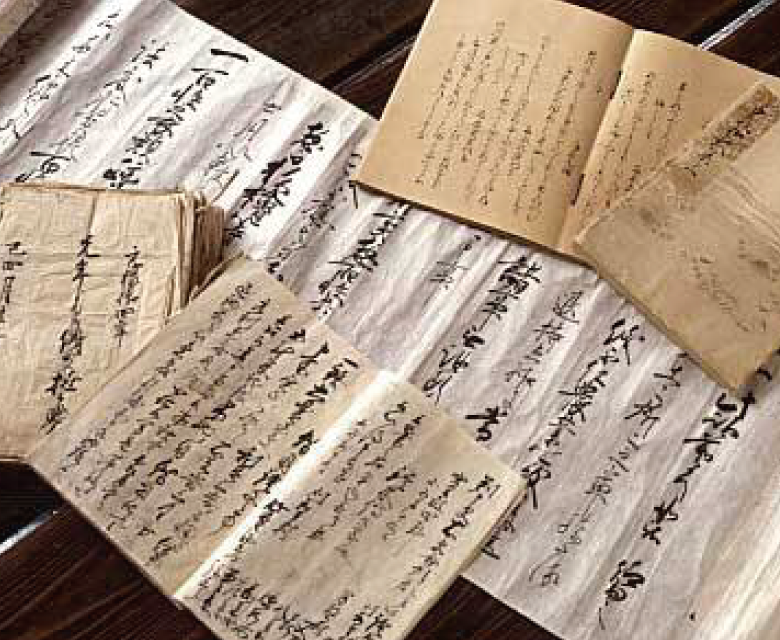 Nearly 2,000 historical documents